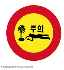 south korean fan death